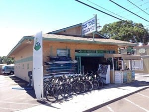 Lahaina bike rentals. Lahaina Snorkel Rentals Boss Frog's Store Front