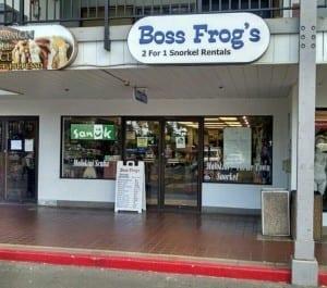 Wailea Snorkel Rentals Store Front - Boss Frog's