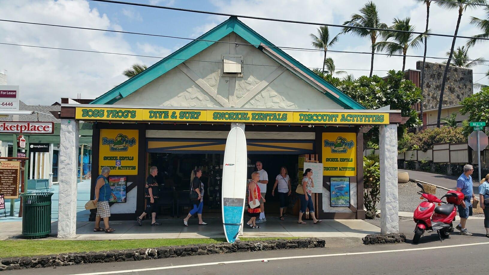 Boss Frog's Kailua-Kona Snorkel Rentals Store Front