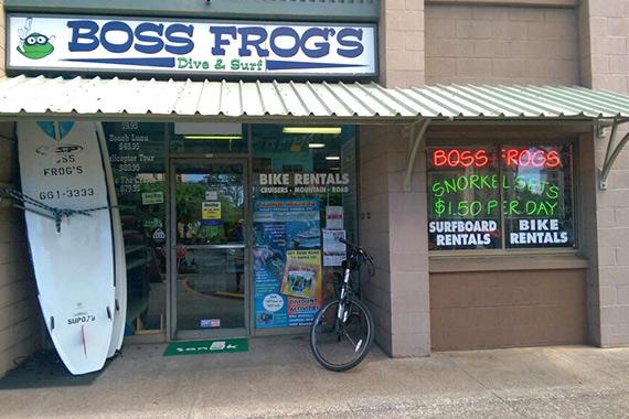 Boss Frog's Kahana Store