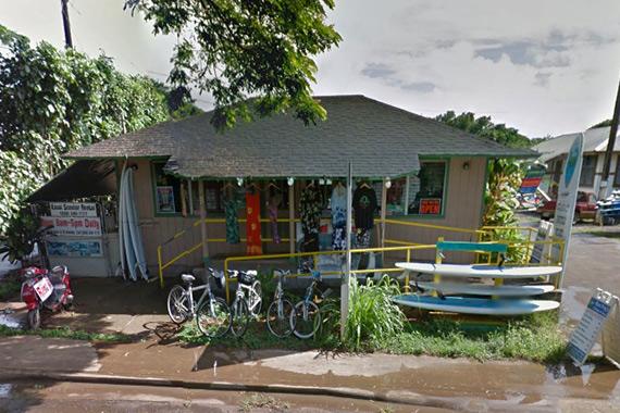 Boss Frog's Koloa Shop