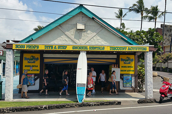 Boss Frog's Kona Shop