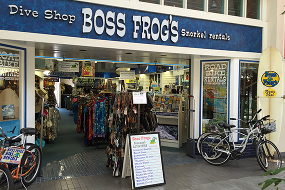 Boss Frog's Lahaina Cannery Store