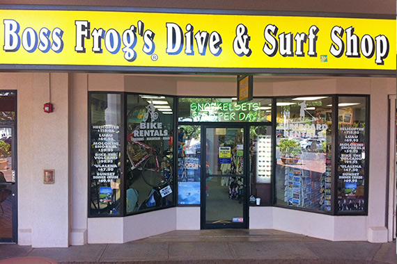 Maui Store Locations Napili Boss Frog's Store