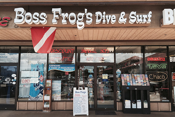Boss Frog's North Kihei Store