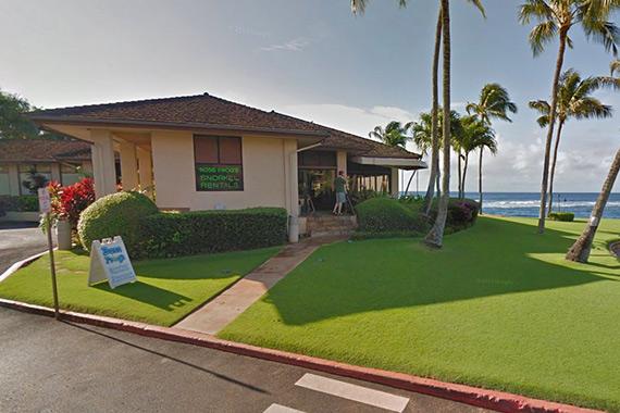 Boss Frog's Kauai Store Locations Poipu Store