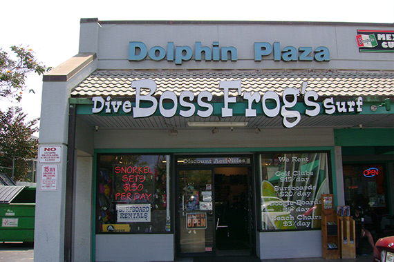 Boss Frog's South Kihei Store