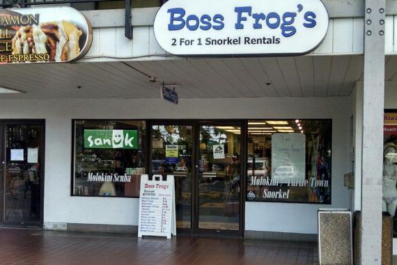 Boss Frog's Wailea Store